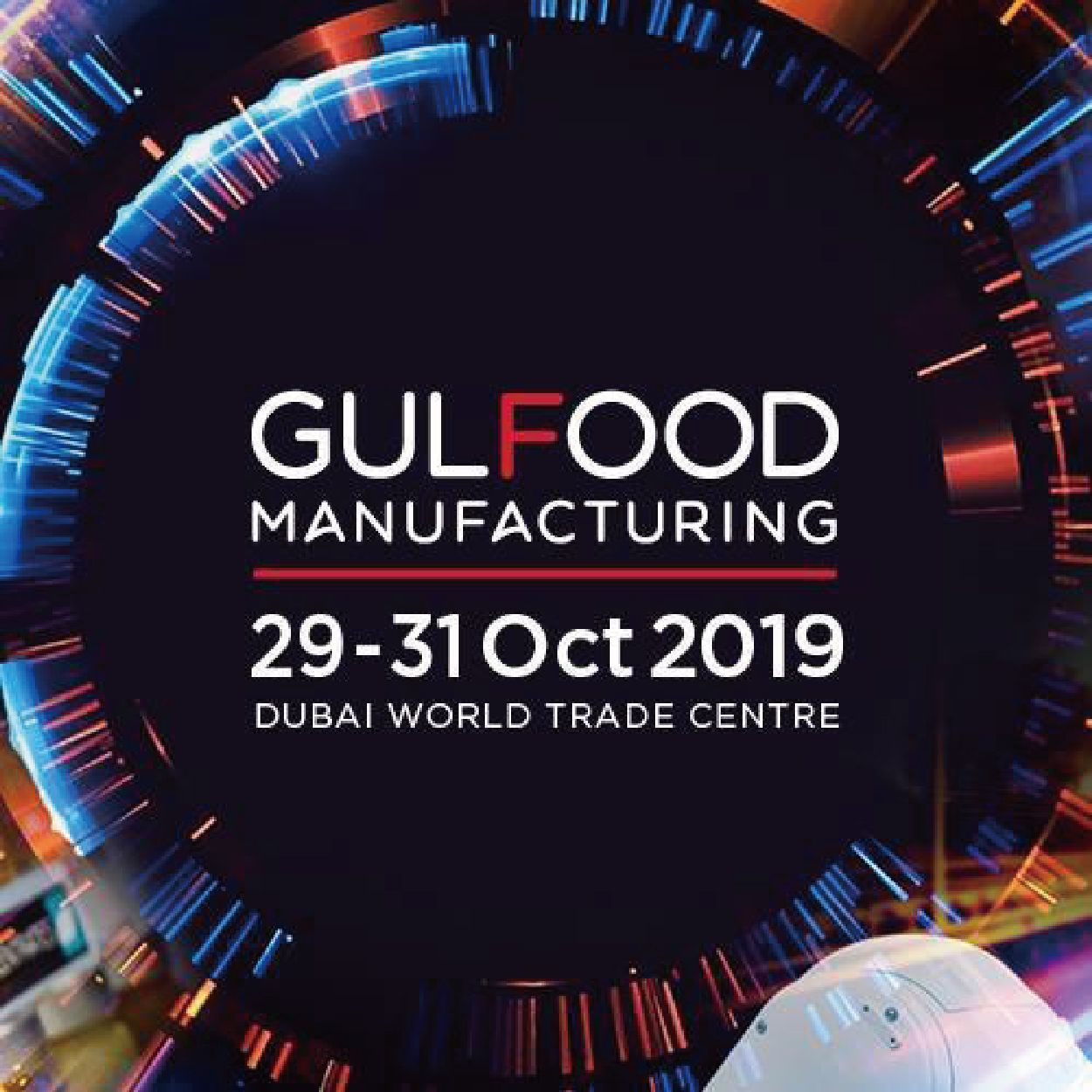 Gulfood Manufacturing 2